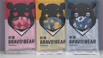 「熊讚口罩」未賣先轟動 一包5片口罩賣70元!傳市府員工網售哄抬