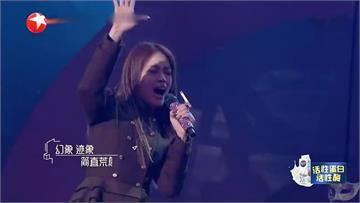 張惠妹《母系社會》歌詞遭中國節目「魔改」!網友批:欲蓋彌彰