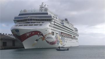 「挪威寶石號」靠岸檀香山 2200名乘客終下船