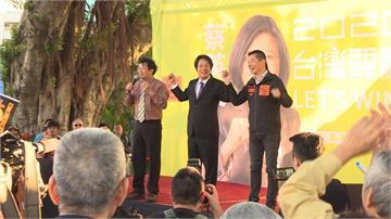 賴清德幫林昶佐站台!主持人忘情:台灣的副總統已在這
