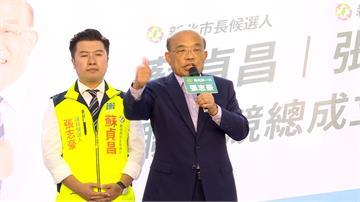 抨擊侯友宜能源政策 蘇貞昌:用反對發電?