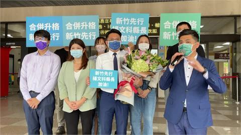 大新竹合併議題發燒  綠議員送花 幫楊文科加油打氣!