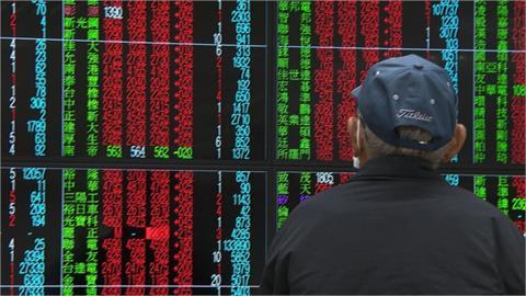 快新聞/失守17300點!受電子股拖累 台股重挫344點