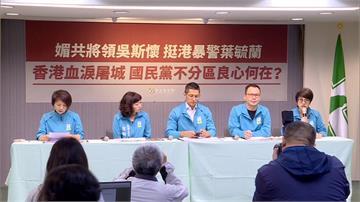 吳斯懷、葉毓蘭列國民黨不分區 民進黨呼籲「知所進退」