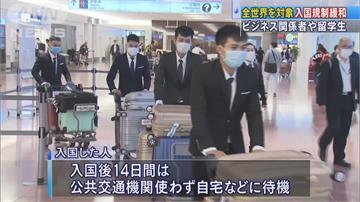 日本鬆綁入境管制!每日千名外國客入境 機場擴充篩檢機制