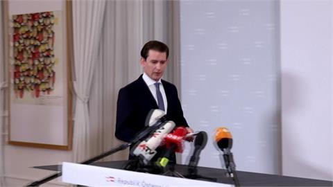 涉嫌收買媒體民調報導 奧地利總理庫爾茨辭職