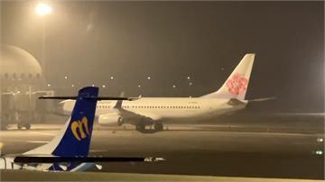 澎湖初三入夜大霧亂航班 旅客行程全被打亂