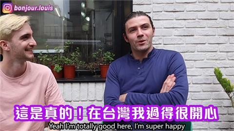 法國主廚「愛呆丸」 愛妻早產雙胞胎…他用「愛」的麵包感謝台灣!