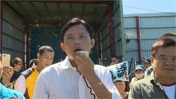 會勘養雞場碰壁 黃國昌:這就是周碧雲待客之道?