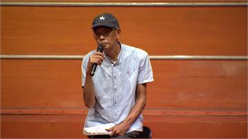 AIT舉辦「為自由而讀」座談會#-#林榮基、林夕等人出席為港發聲