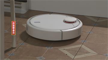 APP可竊取個資 掃地機器人恐成中國監控工具