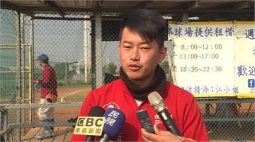吳斯懷質疑蔡英文總統護台 陳柏惟轟:難道準備投降?