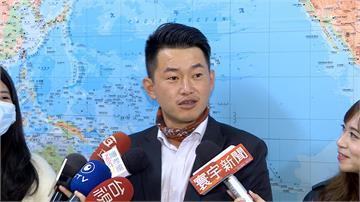 快新聞/中國擬台獨頑固分子名單 陳柏惟:是否敢制裁蓬佩奧?