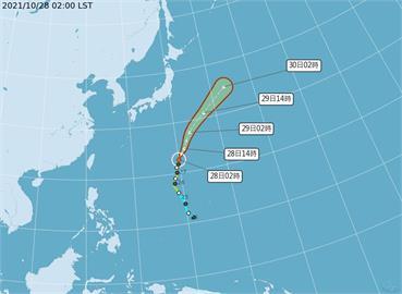 快新聞/「瑪瑙」清晨轉中颱對台無直接影響 今起東北季風增強週末再降溫