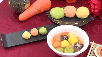 元宵節來吃湯圓!營養師建議這樣吃最健康
