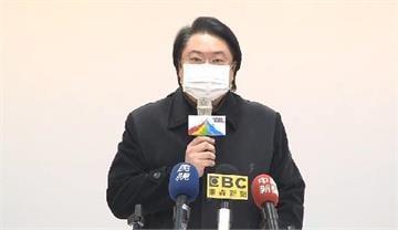 快新聞/疫情延燒! 林右昌宣布:基隆「七堵煙火嘉年華」停辦