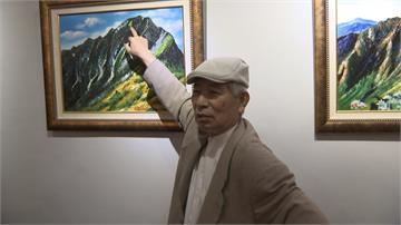 克服41次癌症治療 尤宏自學繪畫鼓勵愛妻