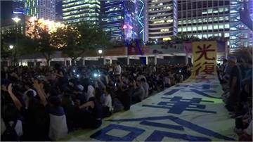 香港愛丁堡廣場湧5萬人!控訴警方暴力刑求