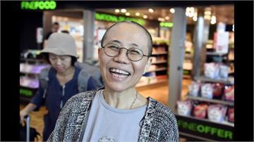 劉曉波逝世週年前夕 遺孀劉霞獲釋離京往柏林