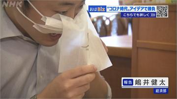 這個防疫太前衛!用餐免脫口罩 日本連鎖餐廳推「進食用掛簾」