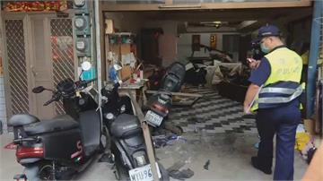 離譜!開車衝民宅撞壞大門 八旬老奶奶受傷 駕駛沒探視竟倒車奔向派出所