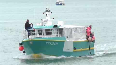 搶奪澤西島漁權出動軍艦 英法關係拉警報