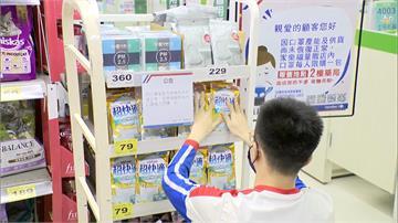 快新聞/口罩解禁首日! 家樂福開賣1.8萬包「每人限購一包」