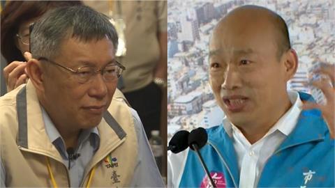 心腹被柯文哲延攬!王世堅預言:韓國瑜會接受「柯韓配」
