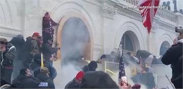 美總統就職日恐爆武裝抗議 特區市長:民眾沒事別來華府