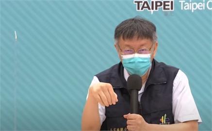快新聞/台北補習班也即將微解封? 柯文哲:打完疫苗14日後開放