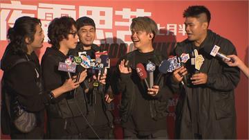 台灣YouTube界第一團!七月半出專輯開演唱會蔡阿嘎豪語:票秒殺就要再生一個!
