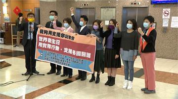 「我夠用、支援你」綠委籲開放捐贈口罩 攜手國際對抗疫情