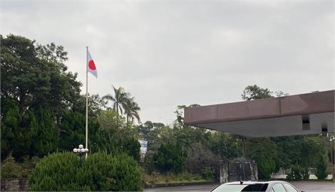 快新聞/日台交流協會「不顧中國感受」升日本國旗 日眾議員:對抗偏離常軌的中國