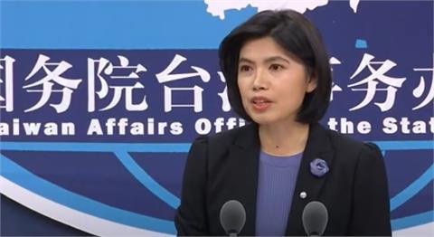 快新聞/稱程序問題是「故意作梗」 國台辦再問台:到底接不接受中國製疫苗?