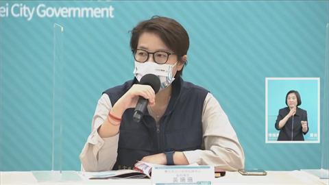 快新聞/禾馨診所公布「施打名單」 黃珊珊:違規部分仍依法裁處