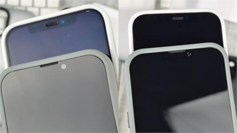 iPhone13瀏海終於縮小!螢幕對比照曝光「鏡頭比iPhone12大1倍」
