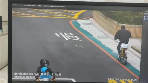 腳踏車黑變黃 嫌犯偷車「大變裝」仍被逮