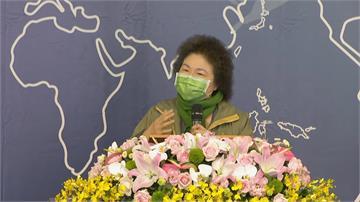 快新聞/盼共同守護台灣得來不易的自由民主 陳菊:人權是政府最高價值