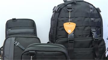 全球首款抗菌包包在台灣 進駐旅展引發關注