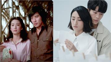 【瓊瑤變靠片-2】這部金鐘劇告訴你 愛情劇公式不再是王牌│故事台灣