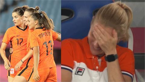 東奧/荷蘭女足8:2輕取中國!教練「摀臉大笑」小粉紅氣炸:沒禮貌