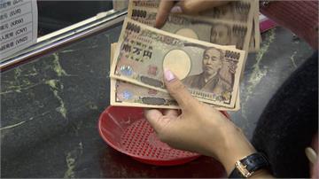 川普拋貿易戰震撼彈!日圓創近3個月新高