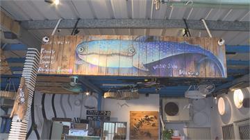 海邊廢棄物變身藝術品 文創海鮮餐廳吸睛