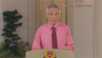 快新聞/新加坡國會正式解散 疫情下7/10舉行大選