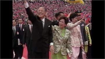李登輝過世各國政要哀悼 彰顯其對民主貢獻
