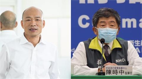 本土增206例!韓國瑜發文罵中央防疫 重提「高雄版火神山醫院」
