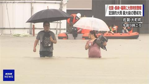 全球/線狀雨帶滯留釀豪雨成災 日本百萬人緊急撤離