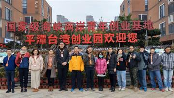 旅行社號召台青年赴中就業 學者:明顯是統戰手法