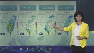 快新聞/巴威颱風持續往北部海面靠近 中南部、東部降雨明顯