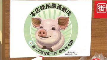 2021年9大新制要上路 因應美豬 餐廳、包裝食品業肉品來源要標清楚 基本工資、勞保費率皆調漲 大家要注意了!